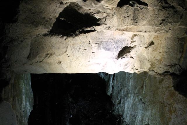 Waitomo tunnel, Wellington Quarry - Arras, France