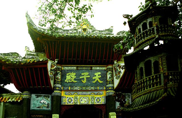 Fengdu Hall of the Son of Heaven - image Gisling
